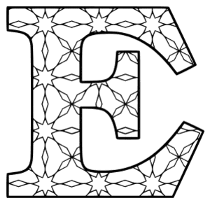 Free printable E - coloring letter. alphabet coloring letter coloring sheet with pattern for kids and adults stencil, thick pattern typeface bold download svg, png, pdf, jpg pattern.