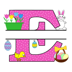Free Easter monogram font E bunny egg basket chicken clipart alphabet letter split customize or personalize stencil template to print or download vector svg laser vinyl circuit silhouette.